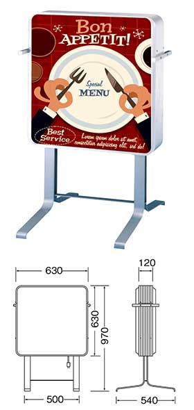 格安で大きめ電気看板