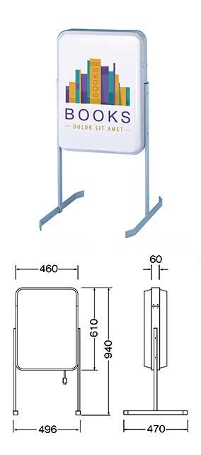 一番安い電飾看板
