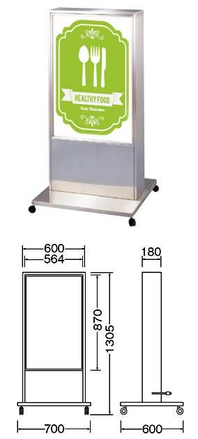 シンプルなデザインのステンレス両面電飾看板