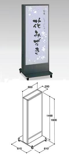 料理屋 レストランの電気看板