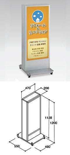 LED電飾看板 不動産会社・建築会社看板に