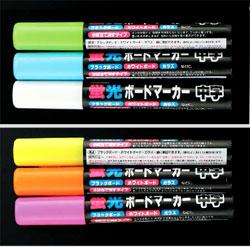 マーカーペンは市販のものもご使用なれます