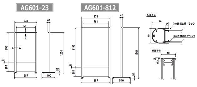マグネット・マーカーAG601 サイズ図面