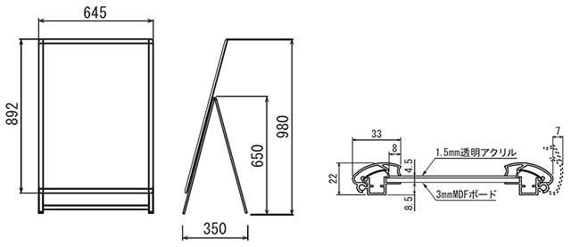 ポスタースタンド看板AG87-A1