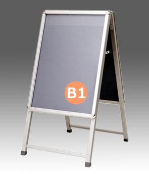 A型 両面 防水 折り畳みポスタースタンド