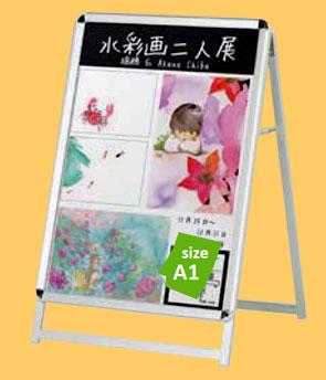 防水加工を施した印刷物を使用下さい