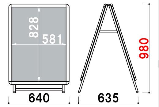ポスタースタンド GAW-A1 サイズ