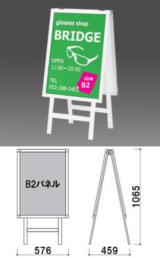 防水袋付ポスタースタンド
