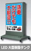 広告面が耐衝撃性能アクリル板、錆びないビッグなLED電飾看板