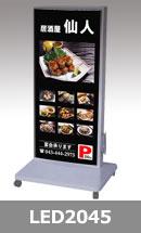 大きくても 軽い樹脂フレーム看板で省電力 LEDサイン