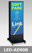 人気の900Nシリーズ LEDの黒フレーム 電飾看板