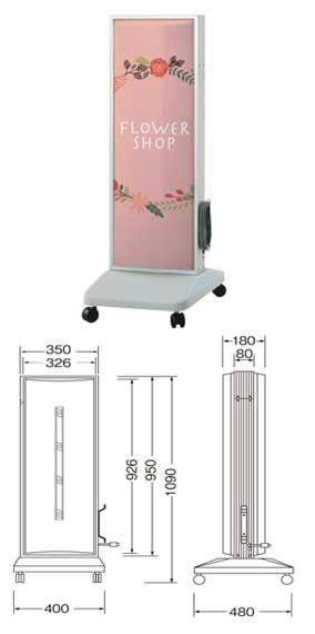 美容室・スナックの電飾スタンド看板