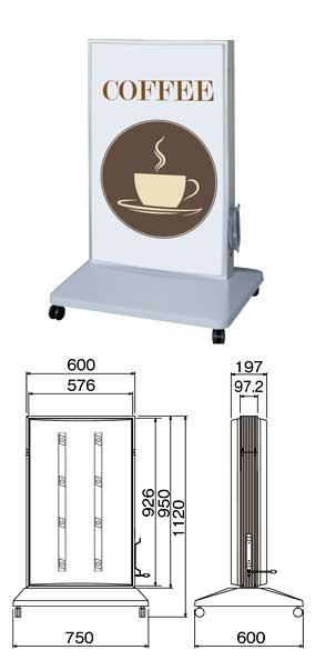 レストラン 喫茶店