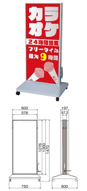 デッカイ看板で大きくアピールする電飾看板