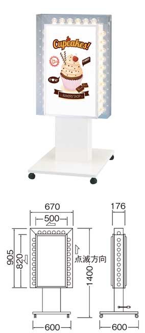 可愛いイルミネーション電飾看板 46-41