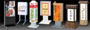 電飾スタンド看板の紹介