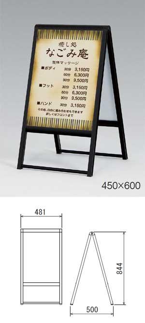 看板用途で色とサイズお選びください