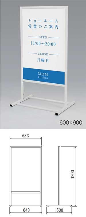 店舗看板から誘導看板まで広く使用可能なT型看板 両面式