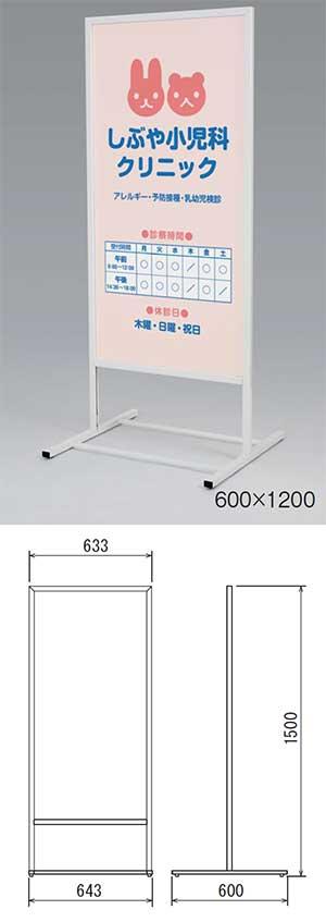 244シリーズ シンプルなアルミフレーム両面T型看板