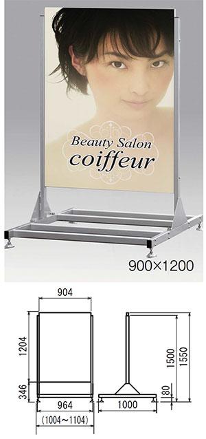 設置場所に合わせたサイズの看板を選べる
