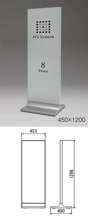 ベースのアールが高級感あるタワー型スタンドサイン