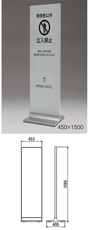 高級感あるタワー型スタンド看板
