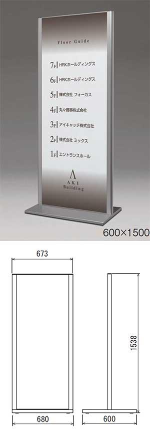 存在感抜群のタワー型スタンド看板