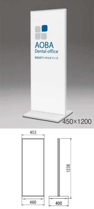 カジュアルなタワー型スタンド看板