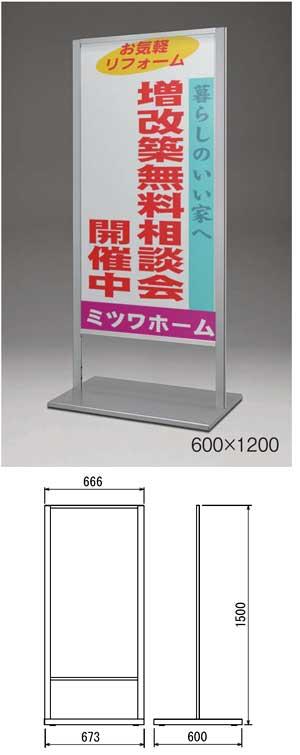 モダンな空間にクールにフィット 高品位な質感看板