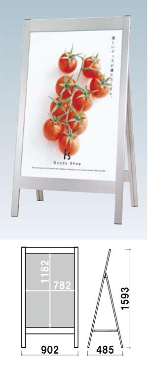 幅広フレームで高級感と安定感のあるビッグサイズ片面A型看板