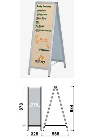 小型の看板をお探しの方・高さ制限のある場所に最適なスタンド看板