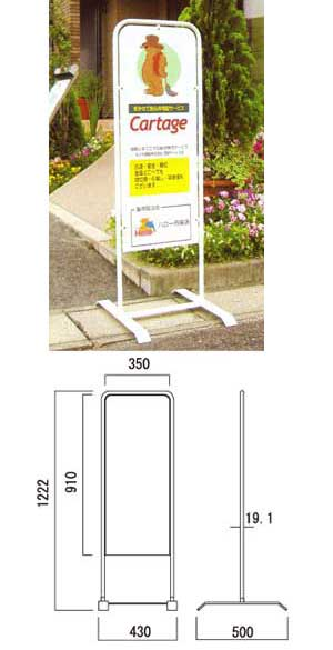 格安な看板で、駐車禁止看板や入口案内看板にどうぞ!!