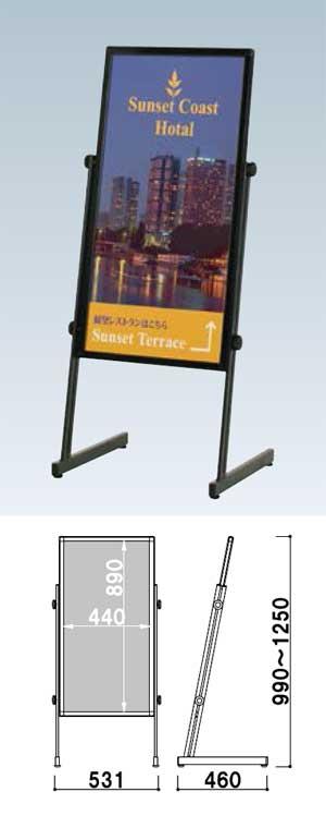 脚の高さを左右で独立で調節、段差や傾斜地での設置可能な片面看板