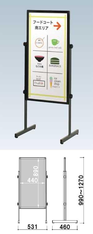 脚の高さを左右で独立で調節、段差や傾斜地での設置可能な直立両面看板