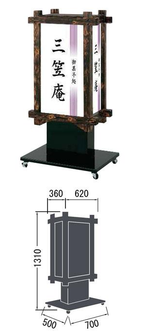 飲食店の入店促進に最適、天然木焼板使用で格調高