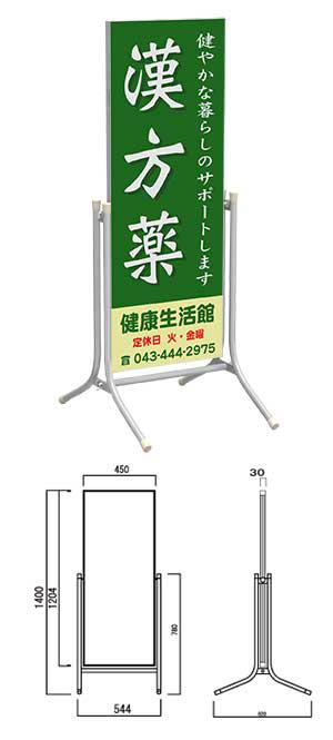 スタンド看板コロバンは風に強い-超ロングセラー看板