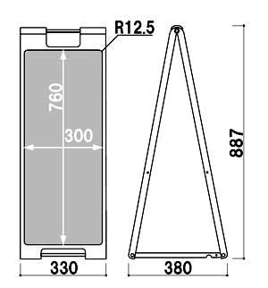樹脂使用、丈夫で軽量なスタンドプレート看板