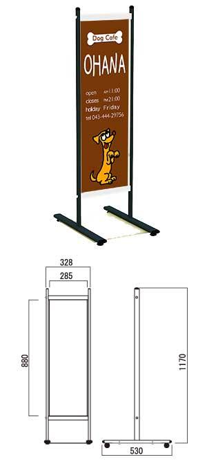 ウエイトベース標準装備直立両面スタンダードサイン
